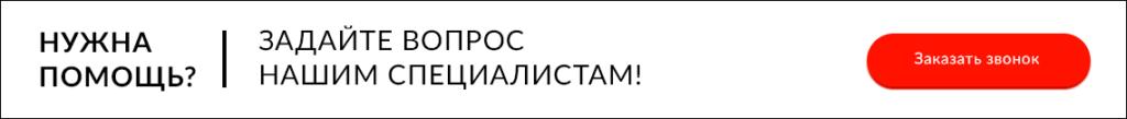 Центр страхования «Авто-полис»